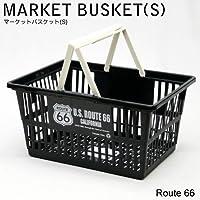 アメリカンデザインが映えるショッピングバスケット。マーケットバスケット Sサイズ <ROUTE66>