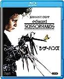 【Amazon.co.jp限定】シザーハンズ アイコンモデル(初回生産限定) [Blu-ray] 画像