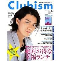 Clubism (クラビズム) 2009年 04月号 [雑誌]