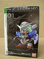 FW SDガンダムネオ 01 GN-001 ガンダムエクシア SD GUNDAM NEO