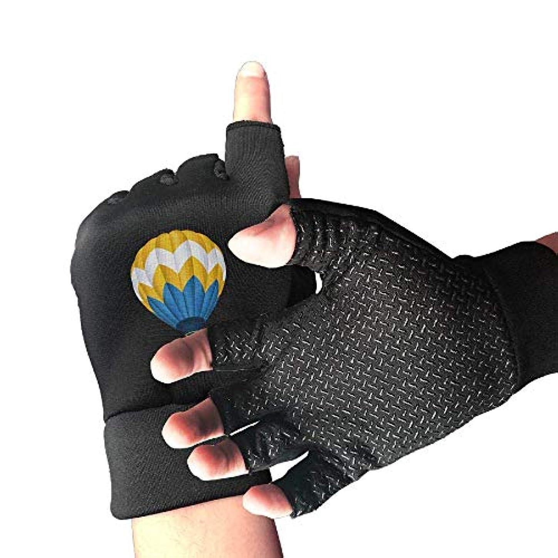設置石鹸実用的Cycling Gloves Orange Blue Hot Air Balloon Men's/Women's Mountain Bike Gloves Half Finger Anti-Slip Motorcycle...