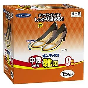 オンパックス 靴用 カイロ 15足入 【日本製/持続時間約9時間】