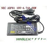 NEC Lavie LL850/w/LL850/KG、LL800/KG、LL750/KG 対応ACアダプター 19V-4.74A 90W