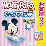 ユニチャームマミーポコテープタイプMサイズ90枚【3個パック(ケース販売)】