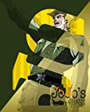 ジョジョの奇妙な冒険 Vol.5  (柱の男レリーフマウスパッド、全巻購入特典フィギュア応募券付き)(初回限定版) [Blu-ray] 画像