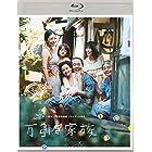 【メーカー特典あり】万引き家族 通常版 Blu-ray (A5ミニクリアファイルセット(2枚組)付)