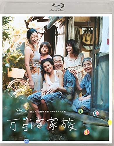 万引き家族 通常版Blu?ray(特典なし) [Blu-ray]