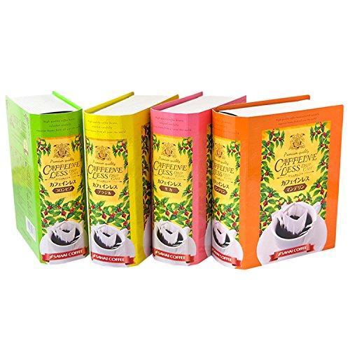 澤井珈琲 コーヒー 専門店 カフェインレス ドリップバッグ カフェイン98%カット コーヒーギフト 本型 (ラッピング可/ギフト箱入り) 8g × 20袋 (4種×5袋)