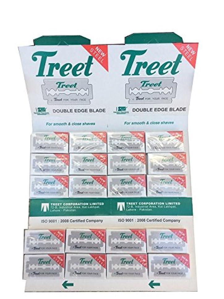 ペース有効化格納Treet New Steel 両刃替刃 200枚入り(10枚入り20 個セット)【並行輸入品】