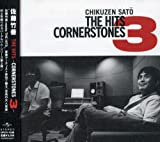 THE HITS-CORNERSTONES 3-
