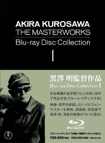 黒澤明監督作品 AKIRA KUROSAWA THE MASTERWORKS Blu-ray CollectionI(7枚組)