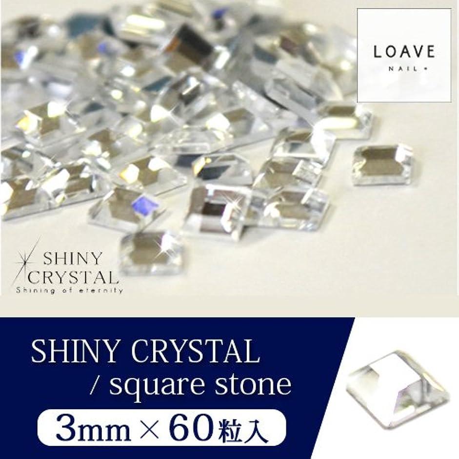 スピーチ治療不透明なシャイニークリスタル(SHINY CRYSTAL) ラインストーン 「スクエア クリスタル 3mm」 スワロフスキーに限りなく近い輝き!