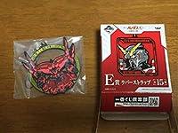 一番くじ ガンダムUC 可能性の獣 E賞 ラバーストラップ ネオジオング ユニコーン