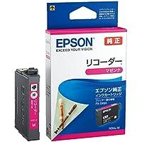 EPSON 純正インクカートリッジ RDH-M マゼンタ