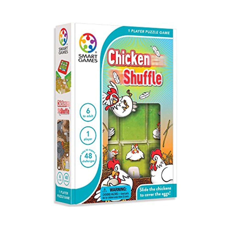 Chicken Shuffle (2016)