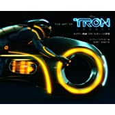 THE ART OF TRON:LEGACY ディズニー映画『トロン:レガシー』の世界 (ShoPro Books)