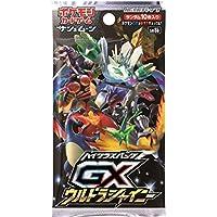 ポケモンカードゲーム サン&ムーン ハイクラスパック 「GX ウルトラシャイニー」 サンムーン ポケカ 1パック(10枚入り) シングルパック