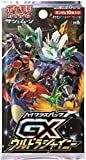 #4: ポケモンカードゲーム サン&ムーン ハイクラスパック 「GX ウルトラシャイニー」 サンムーン ポケカ 1パック(10枚入り) シングルパック