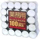 業務用 ティーライトキャンドル100P 無香料タイプ TC-SP100