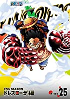 ONE PIECE ワンピース 17THシーズン ドレスローザ編 piece.25 [DVD]