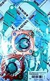 ATHENA(アテナ) コンプリートガスケットセット YAMAHA RD400 S/C/D/E/F 76-79 P400485850401