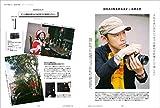 フィルムカメラ・ライフ 2018-2019 (玄光社MOOK) 画像