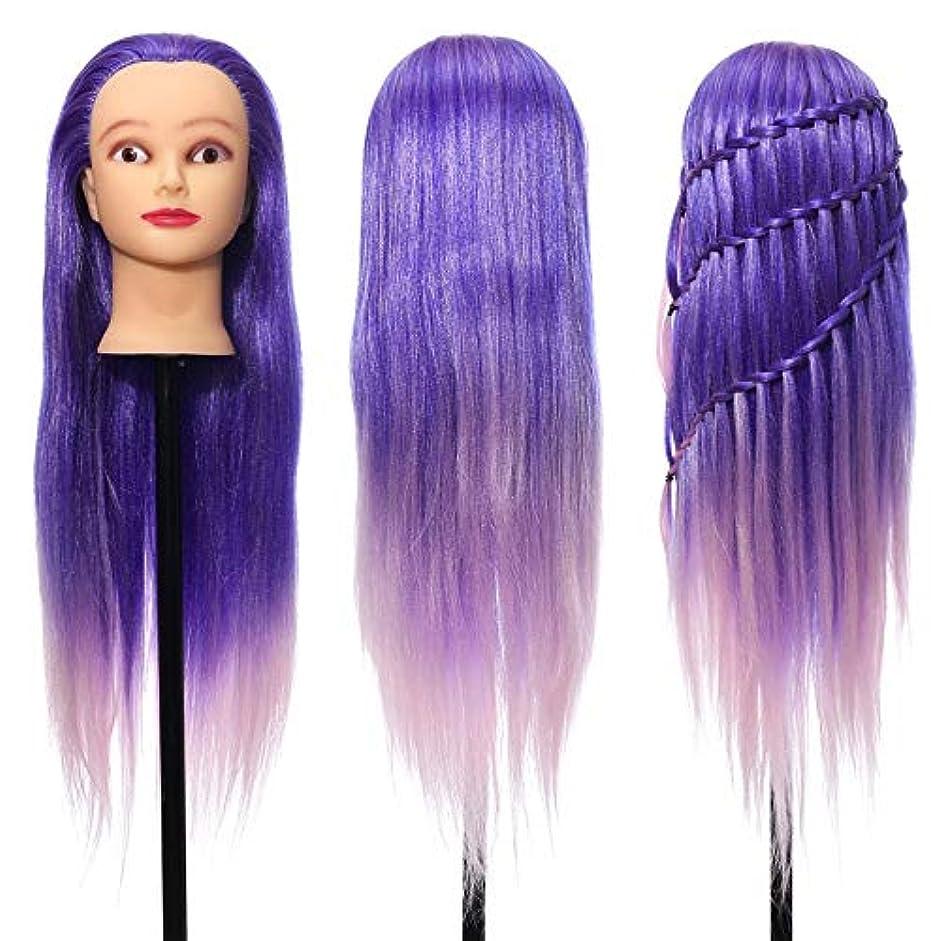 郊外全員親密なヘアマネキンヘッド ポータブル髪のトレーニングアクセサリー26「」インチカラフルな髪の理髪実践トレーニングヘッドマネキンサロンでクランプホルダ ヘア理髪トレーニングモデル付き (色 : C1, サイズ : 60cm)