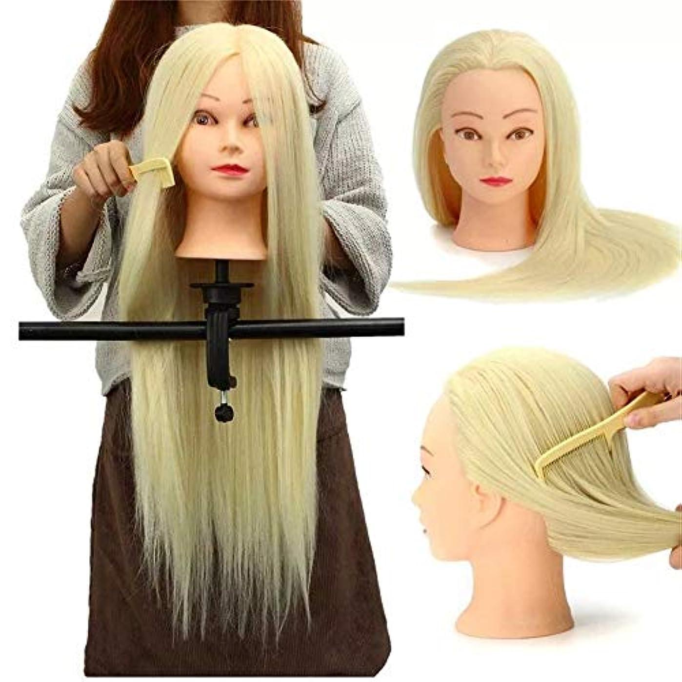 甘美なフィード安全でないヘアマネキンヘッド 髪の長さ22