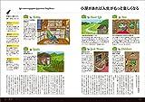 小屋入門 (自然暮らしの本) 画像