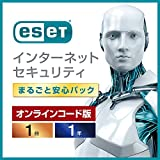 ESET インターネット セキュリティ(最新)|まるごと安心パック|1台1年|オンラインコード版|Win/Mac/Android対応