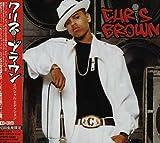 クリス・ブラウン~スペシャル・エディション(DVD付) 画像