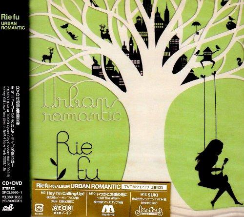 URBAN ROMANTIC(初回生産限定盤)(DVD付)の詳細を見る
