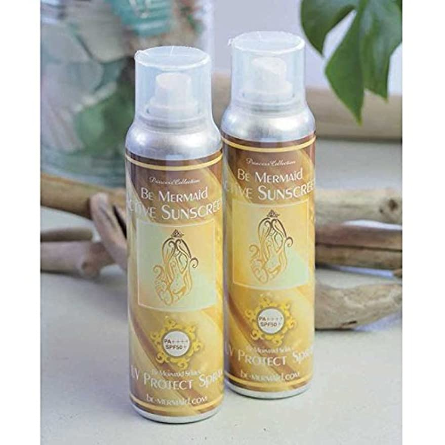 鍔収縮事前UV PROTECT SPRAY Active Sunscreen Blue Mermaid ブルーマーメイド アクティブ・サンスクリーン