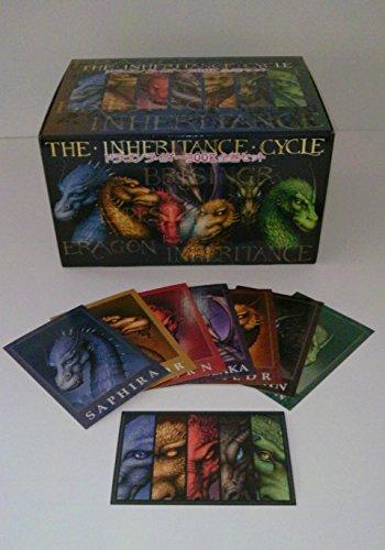 ドラゴンライダーBOOK全4巻7冊セット