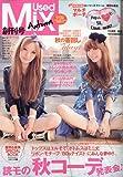 Used Mix (ユーズドミックス) 2009年 11月号 [雑誌]