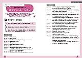 【CD+DVD付】14日でできる! 英検1級 二次試験・面接 完全予想問題 (旺文社英検書) 画像
