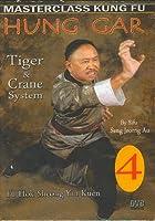 Hungar Kung Fu #4