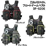 ダイワ(Daiwa) フローティングベスト フロートゲーム ブラックレッド DF-6206