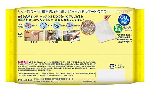 食卓クイックル ウェットクロス レモンの香り 20枚