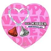 ハーシー キスチョコレート ピンクハートボックス 85g