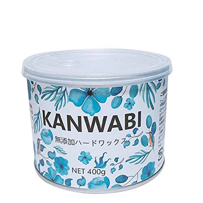 インスタンスに賛成ホテルKANWABI 日本製脱毛ワックス ハードワックス400g