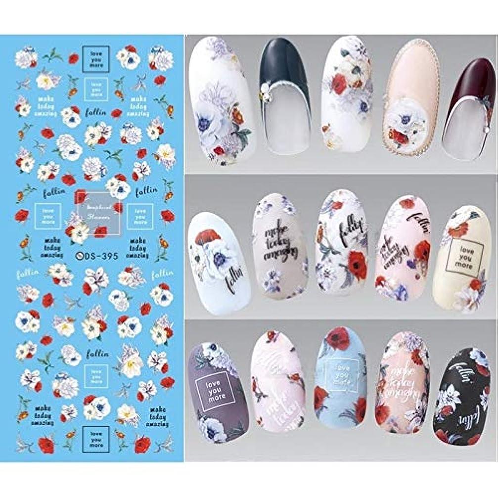 睡眠衣装アウターCELINEZL CELINEZL DS395-408 5ピース12パターンdiyデザイン美容水転写原宿ネイルズアートステッカーネイルアートデコレーションアクセサリー、ランダムカラー配達、ネイルなし