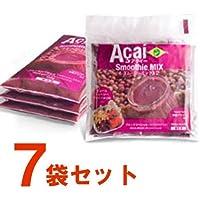 アサイースムージーミックス ガラナ入り冷凍ピューレ 100g×4パック×7袋セット