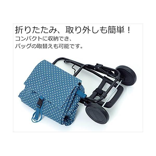COCORO(コ・コロ) ショッピングカート ...の紹介画像7