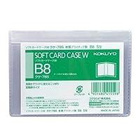 (まとめ買い) コクヨ ソフトカードケースW 二つ折りタイプ 軟質タイプ B8 縦型 クケ-78S 【×10】