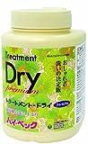 ハイベック プレミアムドライ洗剤 最高品質 ドライ クリーニング 洗剤