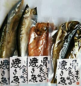 骨まで食べられる焼き魚 人気の4点セット