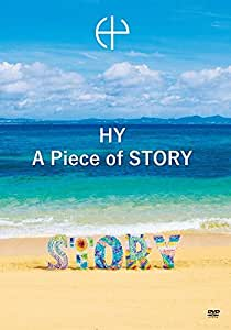A Piece of STORY [DVD]