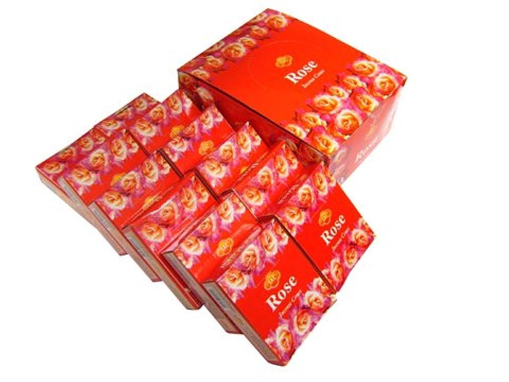 荒廃する彫る牽引SANDESH SAC (サンデッシュ) ローズ香コーンタイプ ROSE CORN 12箱セット
