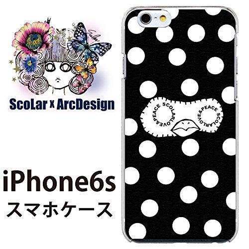 iPhone6s スカラー ScoLar ケース カバー フ...